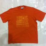 SL-knit-110-1