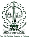 lahore-chamber-of-commerce1